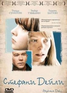 Стефани Дейли - фильм (2006) на сайте о хорошем кино Устрица