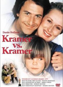 Крамер против Крамера - фильм (1979) на сайте о хорошем кино Устрица