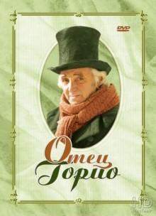 Отец Горио - фильм (2004) на сайте о хорошем кино Устрица
