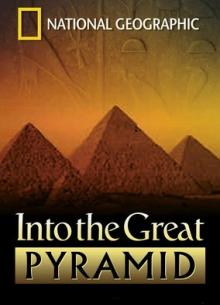 National Geographic: Тайны пирамид - фильм (2002) на сайте о хорошем кино Устрица