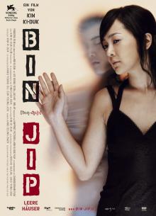 Пустой дом - фильм (2004) на сайте о хорошем кино Устрица