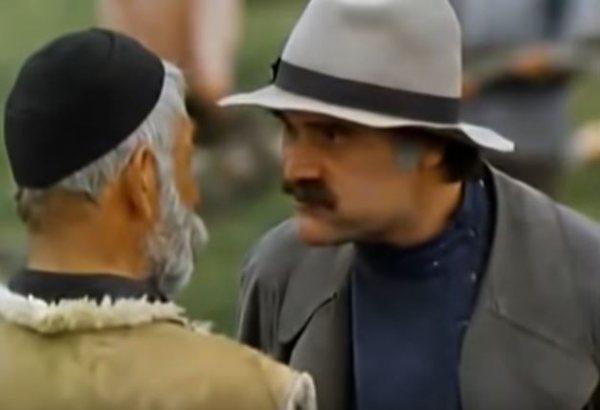 Древо желания - фильм (1976). Кадр из фильма