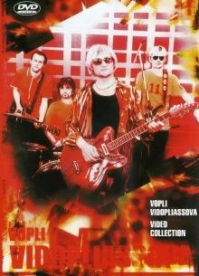 Vopli Vidopliassova: Video Collections - фильм (1988-2007) на сайте о хорошем кино Устрица
