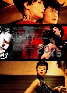 2046 - фильм (2004) на сайте о хорошем кино Устрица