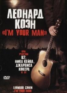 Леонард Коэн: I'm Your Man - фильм (2005) на сайте о хорошем кино Устрица