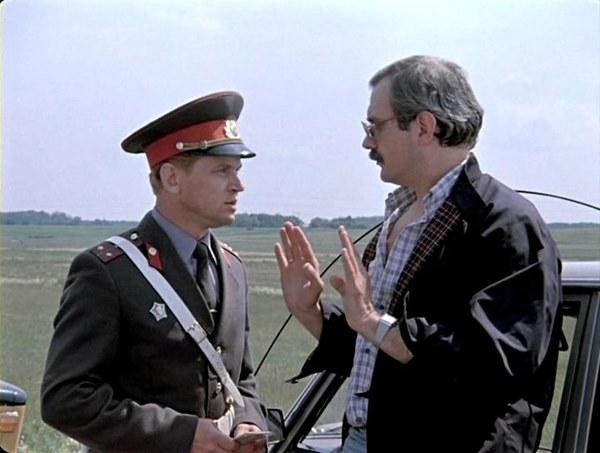 Инспектор ГАИ - фильм (1982). Кадр из фильма