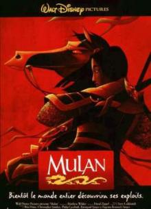 Мулан - фильм (1998) на сайте о хорошем кино Устрица