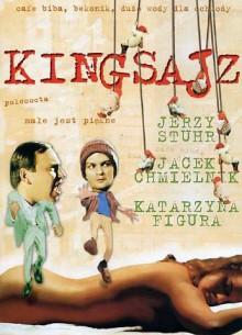 Кингсайз - фильм (1987) на сайте о хорошем кино Устрица