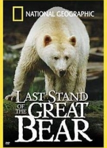 National Geographic: Царство великого медведя - фильм (2004) на сайте о хорошем кино Устрица