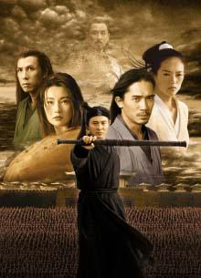 Герой - фильм (2002) на сайте о хорошем кино Устрица
