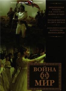 Война и мир - фильм (2007) на сайте о хорошем кино Устрица