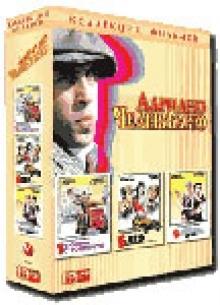 Коллекция фильмов Адриано Челентано - фильм (1976-1979) на сайте о хорошем кино Устрица