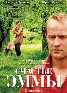 Счастье Эммы - фильм (2006) на сайте о хорошем кино Устрица