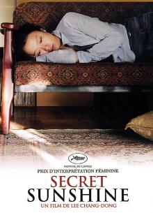 Тайное сияние - фильм (2007) на сайте о хорошем кино Устрица