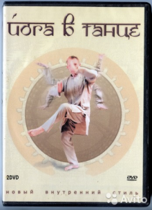 Йога в танце - фильм (2009) на сайте о хорошем кино Устрица