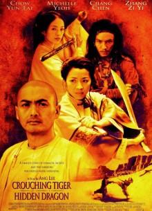 Крадущийся тигр, затаившийся дракон - фильм (2000) на сайте о хорошем кино Устрица