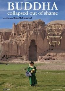 Будда рухнул от стыда - фильм (2007) на сайте о хорошем кино Устрица