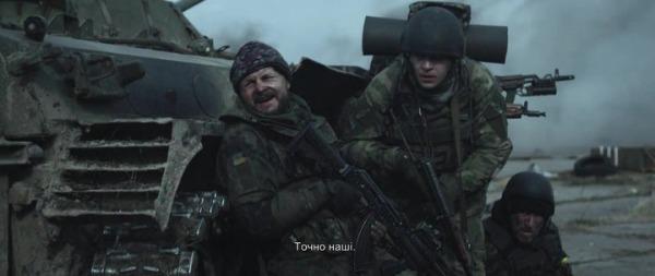 Киборги - фильм (2017), Украина. Кадр из фильма
