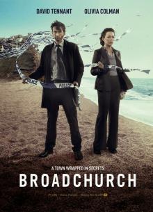 Бродчерч - сериал (2013-2017) на сайте о лучших фильмах и сериалах Устрица