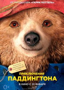 Приключения Паддингтона - фильм (2014) на сайте о хорошем кино Устрица