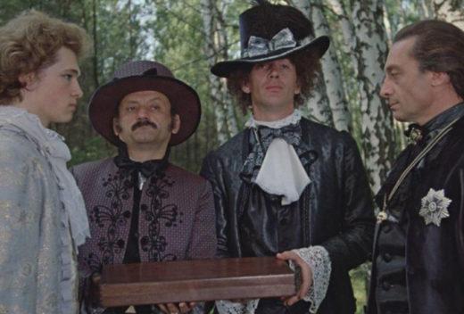 Формула любви - фильм (1984). Кадр из фильма