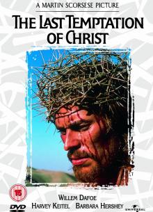 Последнее искушение Христа - фильм (1988) на сайте о хорошем кино Устрица