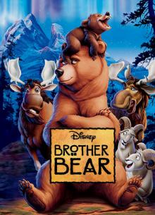 Братец медвежонок - фильм (2004) на сайте о хорошем кино Устрица