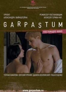 Гарпастум - фильм (2005) на сайте о хорошем кино Устрица