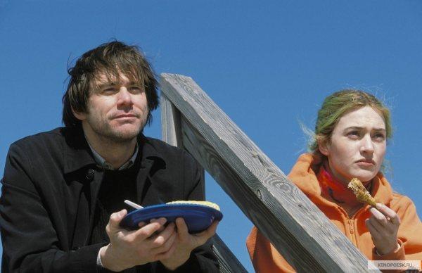 Вечное сияние чистого разума - фильм (2004). Кадр из фильма