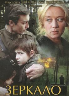 Зеркало - фильм (1974) на сайте о хорошем кино Устрица