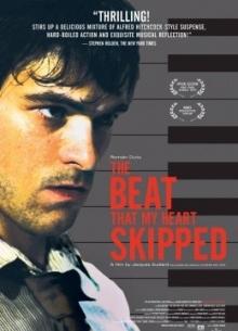 Мое сердце биться перестало - фильм (2005) на сайте о хорошем кино Устрица
