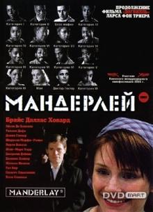 Мандерлей - фильм (2005) на сайте о хорошем кино Устрица