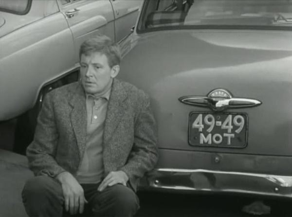 Берегись автомобиля - фильм (1966). Кадр из фильма