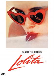 Лолита - фильм (1962) на сайте о хорошем кино Устрица
