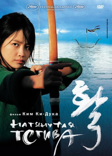 Натянутая тетива - фильм (2005) на сайте о хорошем кино Устрица