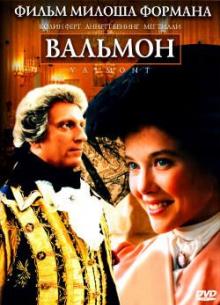 Вальмон - фильм (1989) на сайте о хорошем кино Устрица