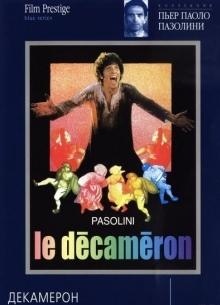 Декамерон - фильм (1971) на сайте о хорошем кино Устрица