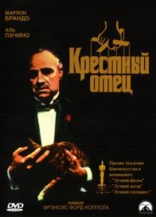 Крестный отец - фильм (1975) на сайте о хорошем кино Устрица