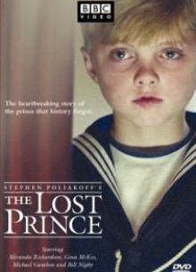 Потерянный принц - фильм (2003) на сайте о хорошем кино Устрица