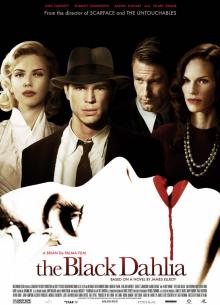 Черная орхидея - фильм (2006) на сайте о хорошем кино Устрица