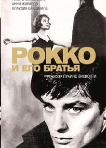 Рокко и его братья - фильм (1960) на сайте о хорошем кино Устрица
