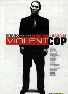 Жестокий полицейский - фильм (1989) на сайте о хорошем кино Устрица