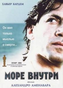 Море внутри - фильм (2004) на сайте о хорошем кино Устрица