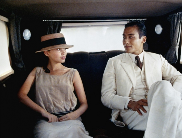 Фильм Любовник / L'amant 1992 - кадр из фильма
