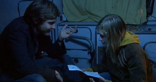 Воспитатели - фильм (2004). Кадр из фильма