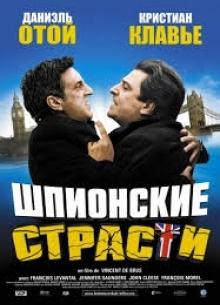 Шпионские страсти - фильм (2006) на сайте о хорошем кино Устрица