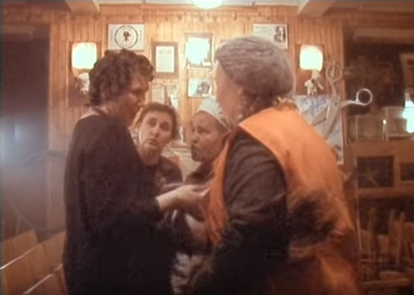 Астенический синдром (1990) - кадр из фильма.