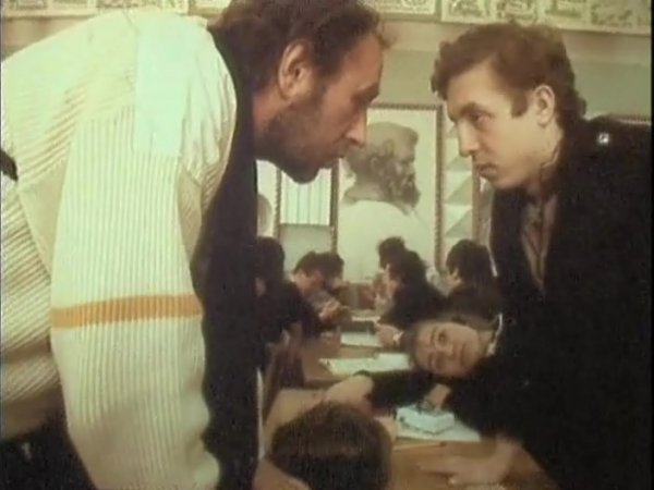 Астенический синдром - фильм (1990). Кадр из фильма