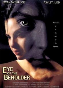 Свидетель - фильм (1999) на сайте о хорошем кино Устрица