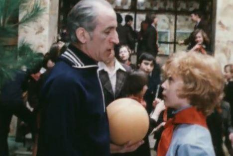 Кадр из фильма - фильм (1979). Кадр из фильма